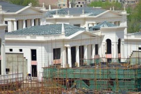 Çin'deki İngiliz Evleri 10 Milyon Sterlinden Satılıyor!