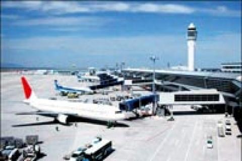 Üçüncü Havalimanı 10 Milyara Mal Olacak!