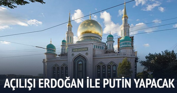 Türk İnşaatçılardan Moskova'ya Cami…